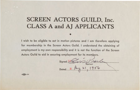 Screen Actors Union Application