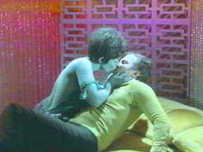 Marta and Kirk Kissing