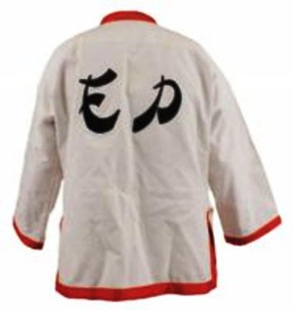 EP Back of Elvis' Karate Gi