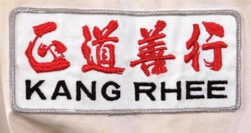 Kang Rhee Patch