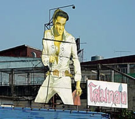 Elvis in Thonburi, Thailand