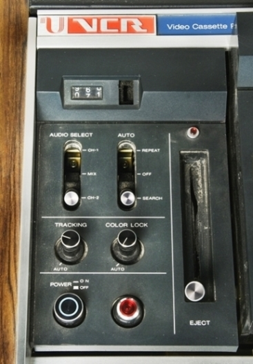 Elvis Presley VCR from His Bedroom - Controls
