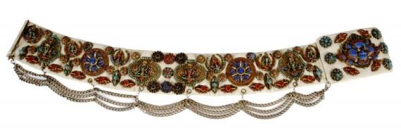 Elvis' Belt Sold at Julien's Auction, May 2018