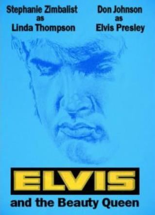 Elvis And The Beauty Queen DVD Cover
