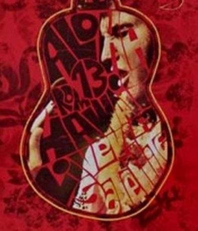 Elvis in a Uke